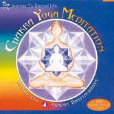 Chakra Yoga Meditation Disc 1